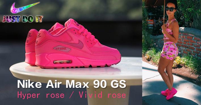 nike air max 90 femme 2007 gs hyper rose